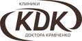Клиника доктора Кравченко