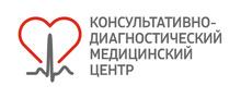 Консультативно-диагностический медицинский центр (КДМЦ)