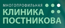 Клиника Постникова